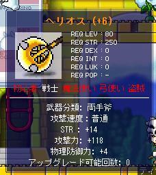 20060720010022.jpg