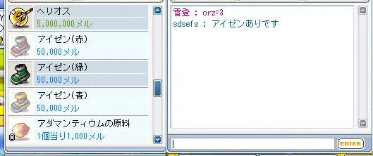 20060722082548.jpg