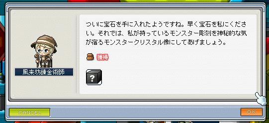 20060727145755.jpg