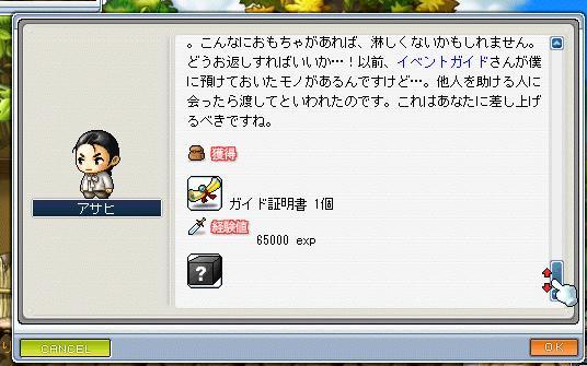 20060803010815.jpg