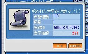 20060817080322.jpg