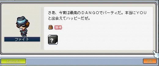 20060831090022.jpg