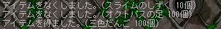 20060831090035.jpg