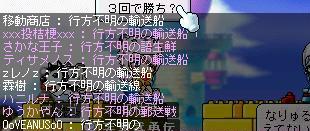 20060910215912.jpg