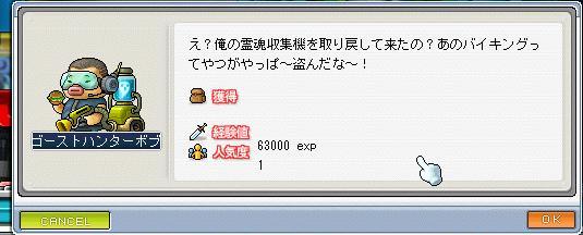 20060926221556.jpg