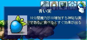 20060929105815.jpg