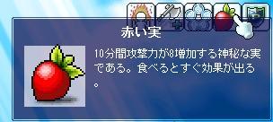 20060929105822.jpg