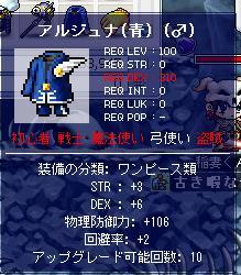 20061005112747.jpg