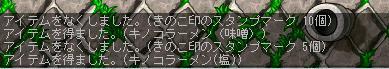 20061009114802.jpg