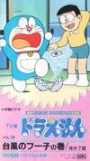 anime-dora-emon-13.jpg