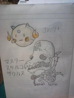 M骨とJr・ブギ