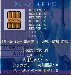 値段は300k
