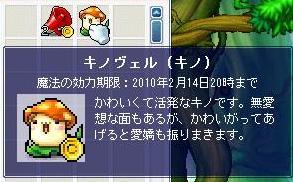 キノヴェルふっか~つ!w