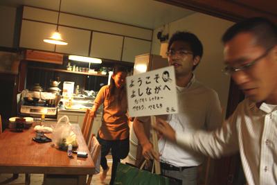 090813yamashita.jpg