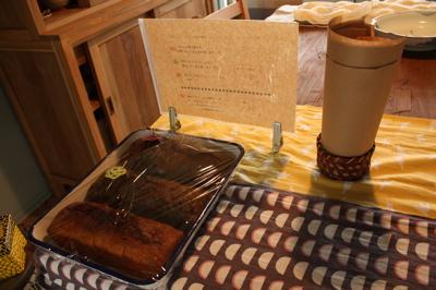 準備中のケーキ