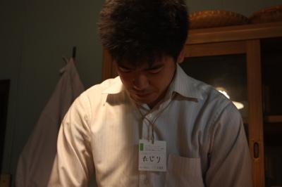 田尻シェフのまなざし