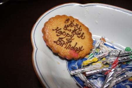 090911クッキー