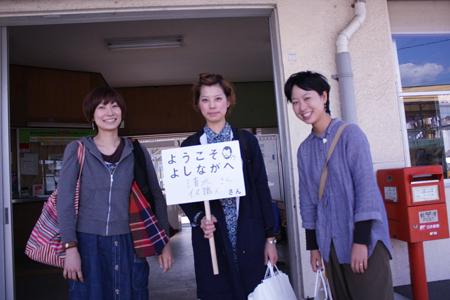 091013清水さん