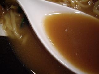 天虎 一三五(スープ)