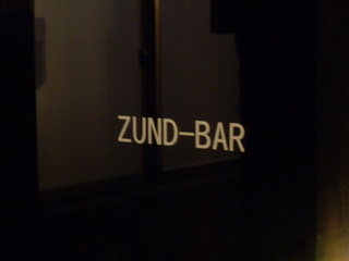 ZUND-BAR ドア