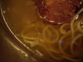 ZUND-BAR 塩らーめん[こってり](スープ)