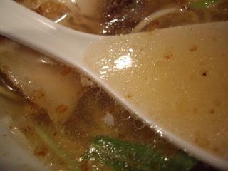 らぁめん大山 神田店 えび塩[細麺、ニンニク無](スープ)