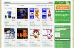 Piggy_Buy_Category1s.jpg