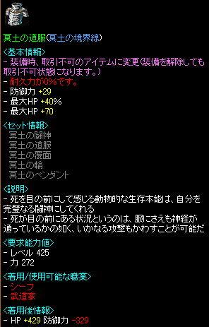 同志の悲劇02