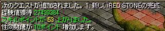 神様の試験03