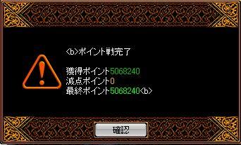 二回目成績 08.10.15[02]