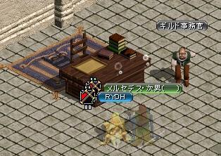 亮sとラブラブ 08.11.07[01]