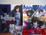 Newtype 2008年5月号
