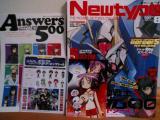 Newtype 2008年8月号