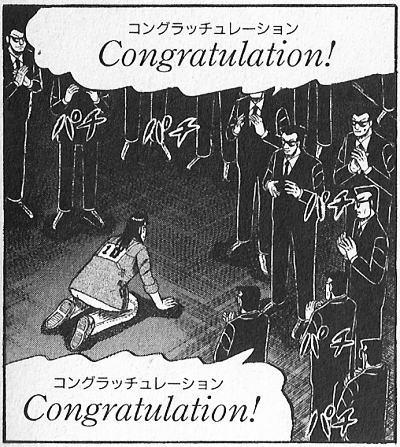 congratulation.jpg