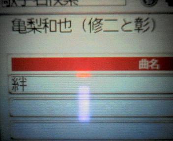 20051208090402