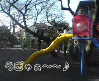 20050102153527.jpg