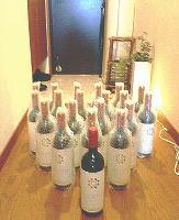 wain2.jpg