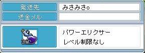 090327.jpg
