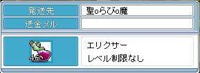 090401.jpg