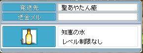 090407.jpg