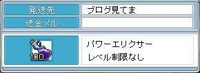 090416.jpg