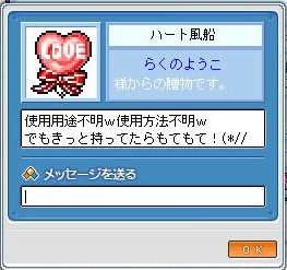 090418.jpg