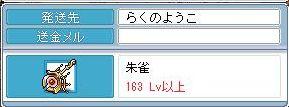 090516.jpg