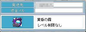 090531.jpg