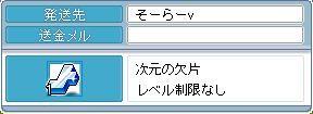 090605.jpg