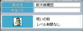 090609.jpg