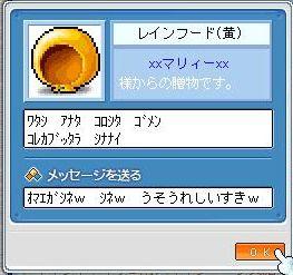 090611.jpg