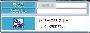 090612.jpg