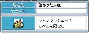 090301 (6)