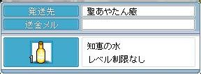 090301 (8)